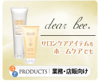 clear bee クリアビー