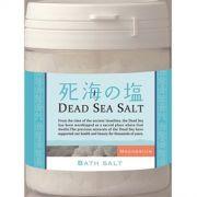 死海の塩マグネシウム