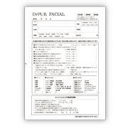 Dr.PUR FACIAL 新規のお客様用カウンセリングシート(1セット50枚)