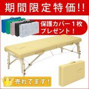 木製ポータブルベッド