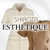 シロタ ESTHETIQUE