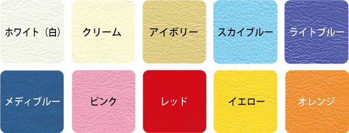 高田ベッド製作所のオリジナルレザー1