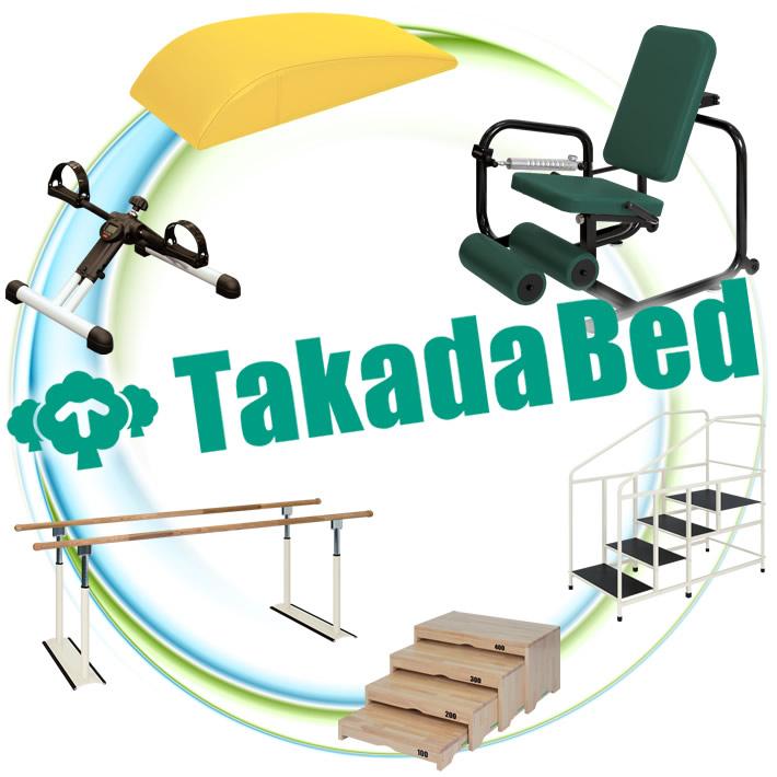 TakadaBed