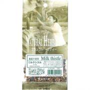 農薬不使用ミルクシスル