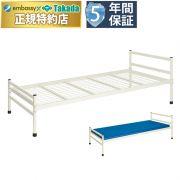 仮眠ベッド