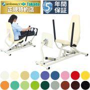運動療法トレーニング器機