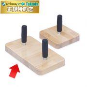 TB-1545-02 サンディングブロック(両手用)