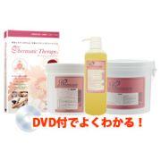 サーマティックセラピーセット(DVD付)