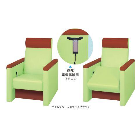 座部電動昇降用リモコン