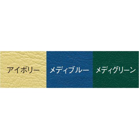 高田ベッド製作所オリジナルレザー