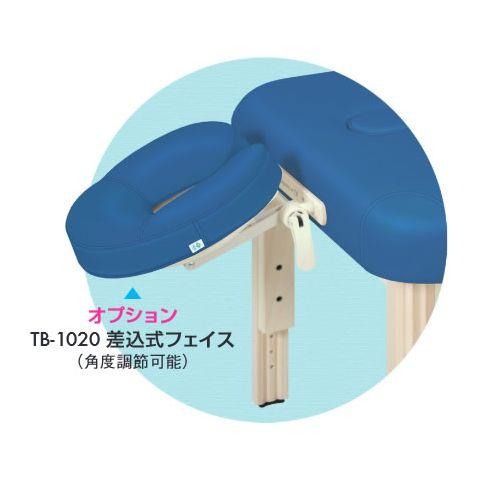 TB-1020 差込式フェイス(別売)