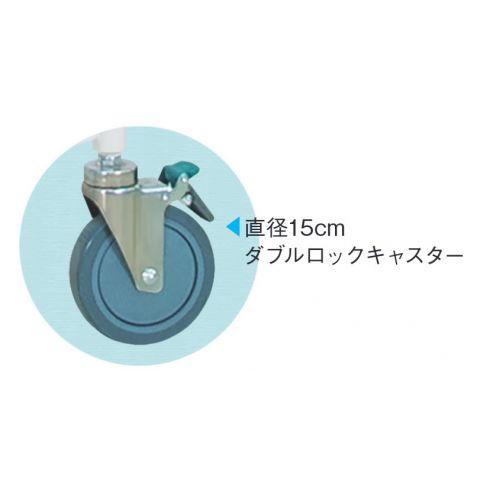直径15cmダブルロックキャスター